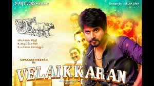 velaikkaran, sivakarthikeyan, tollywood, box office collection,