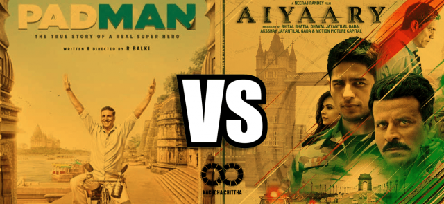 Pad Man, Aiyyary, box office collection