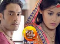 tu sooraj main sanjh piyaji, written update, star plus