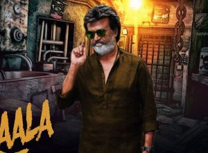 Tollywood Kaala Movie running successfully: Know Box office collection