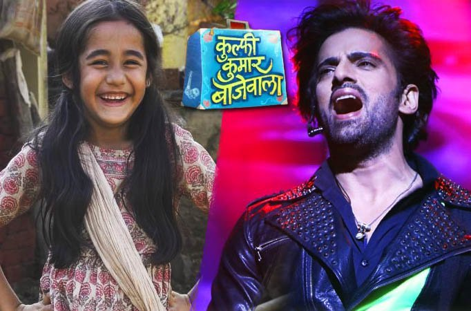 Image result for kulfi kumar bajewala written episode 14 september2018