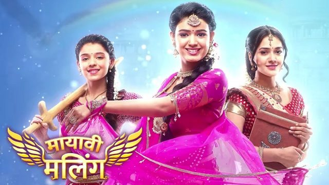 mayavi maling, Mayavi Maling 21 June written episode: All updates of serial