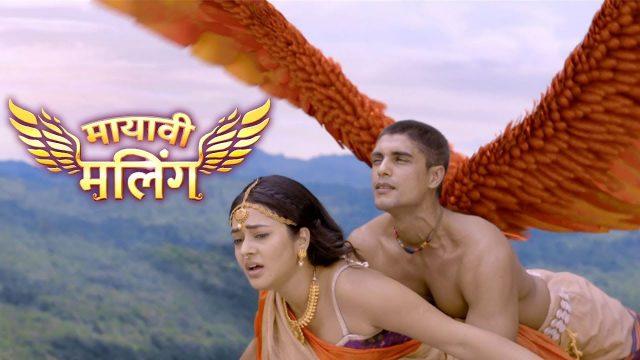 Mayavi Maling, written episode, star bharat