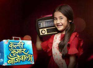 kulfi kumar bajewala, written episode