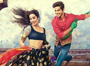Dhadak, Dhadak Box Office Collection, Dhadak 4th Day Box Office Collection