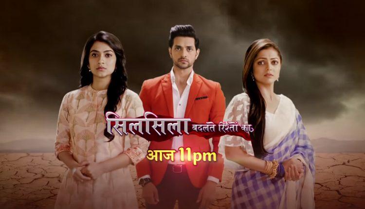 Silsila Badalte Rishton Ka 9th November 2018 Written Episode: Kunal
