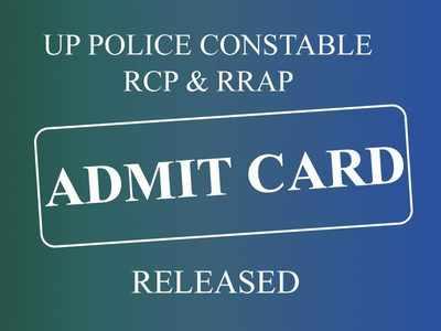 Up Admit Card 2019
