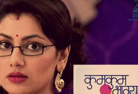 Kumkum Bhagya 23th January 2019