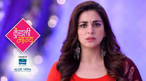 Kundali Bhagya, Kundali Bhagya Written Episode , Kundali Bhagya Written Updates, Kundali Bhagya Latest Episode, Kundali Bhagya 13th June 2019, Kundali Bhagya News