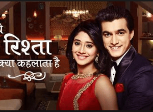 Yeh Rishta Kya kehlata Hai Written Updates 16th July 2019: Kairav falls unconscious in Naira's arms