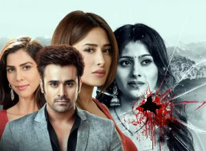 Bepanah Pyaar Latest Episode Written Updates 22nd July 2019: Pragati and Sukanya join hands to solve Bani's death mystery