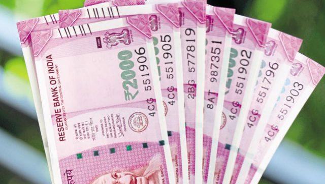 Kerala Lottery, Kerala, Kerala Karunya, Karunya KR 398, Lottery, 1st June 2019, Kerala Lottery 1st June 2019 Result