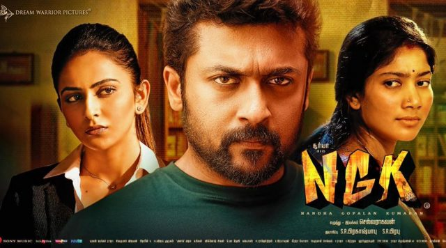 NGK: Nandha Goplala Kumaran Box Office Collection 5th Day: