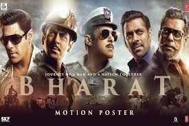 Bharat Box Office Collection, Salman Khan, Bharat Box Office Collection Day2, Bharat Box Office Total Collection