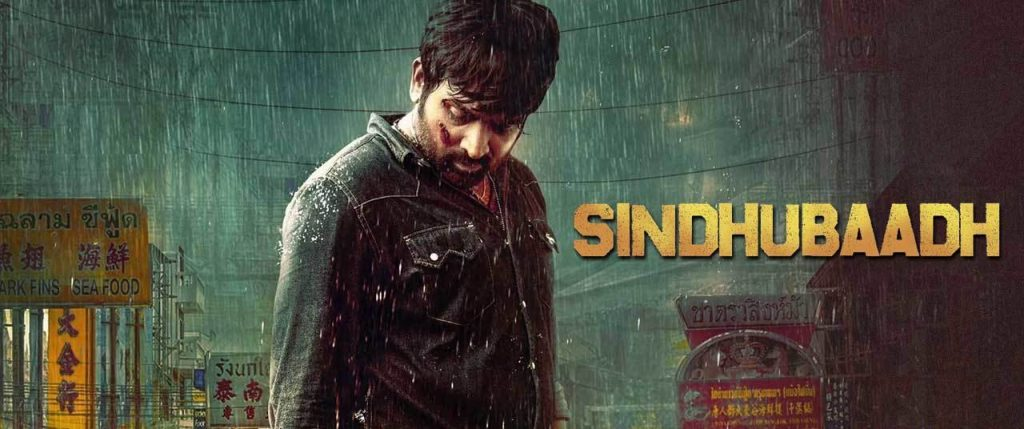 Sindhubaadh 1st (First) Day Box Office Collection: Vijay Sethupathi Film Hit or Flop?