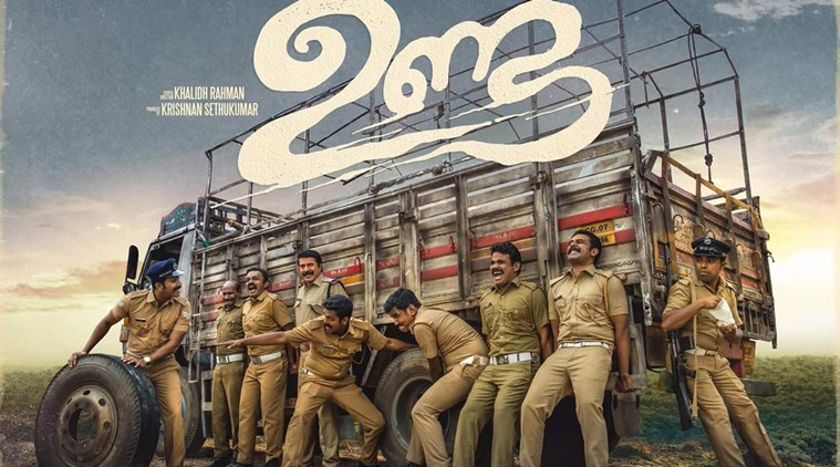 Unda 2nd (Second) Day Box Office Collection: Mammootty Film Receives Great Opening