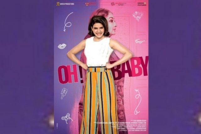 Oh Baby Box Office Collection Day 3: Samantha Akkineni Film Generating Decent Business