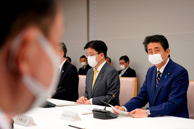 Japan Declares State of Emergency over covid 19