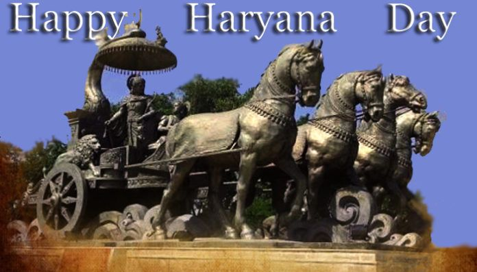 Haryana Diwas Day 2020 Quotes Images Whatsapp Status Dp Pictures Wallpaper Sayings History