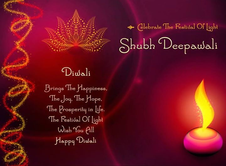 Advance Happy Diwali/Deepavali Quotes Wishes Images Wallpapers Status Messages & Sayings