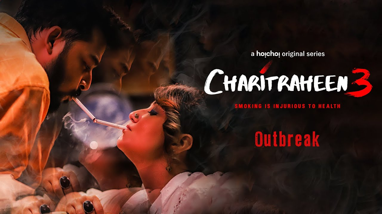 Watch Charitraheen 3 Web Series All Episodes Streaming Online On Hoichoi Revews Cast