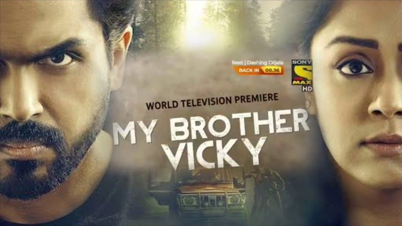 be premiered on November 29, 2020, at 8 pm on Sony Max