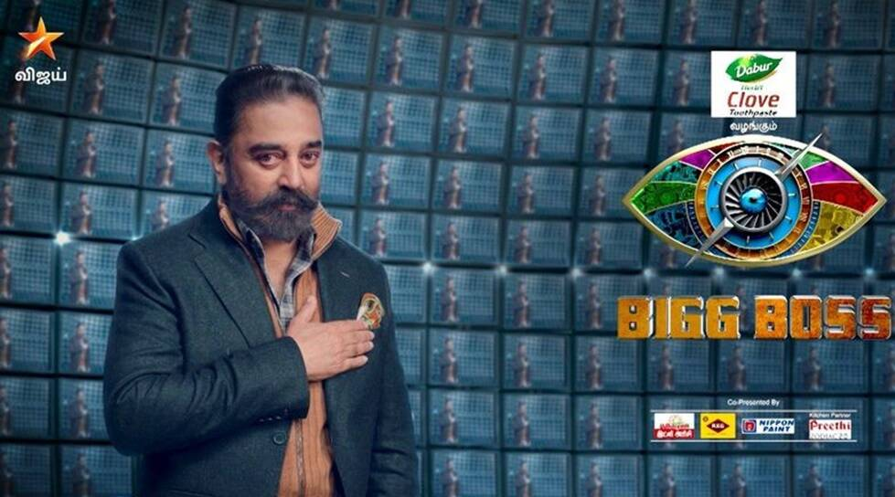 Bigg Boss Tamil Season 4 Voting Trend Results This Week | How to Vote For Your Favorites Contestants | Missed Call Numbers