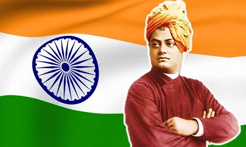 Swami Vivekananda Jayanti 2021