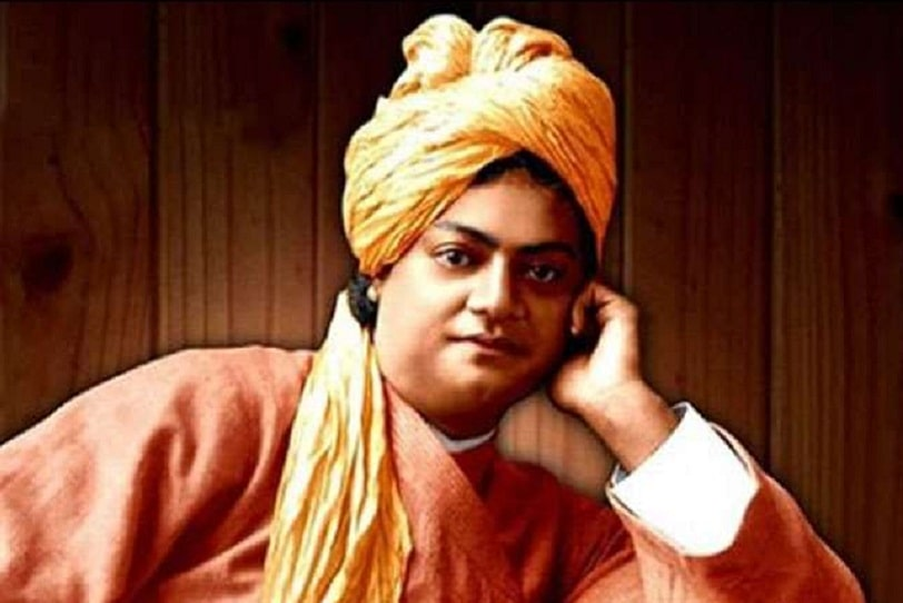 Youth Day 2021: Top 10 Inspirational Motivation Quotes By Swami Vivekananda