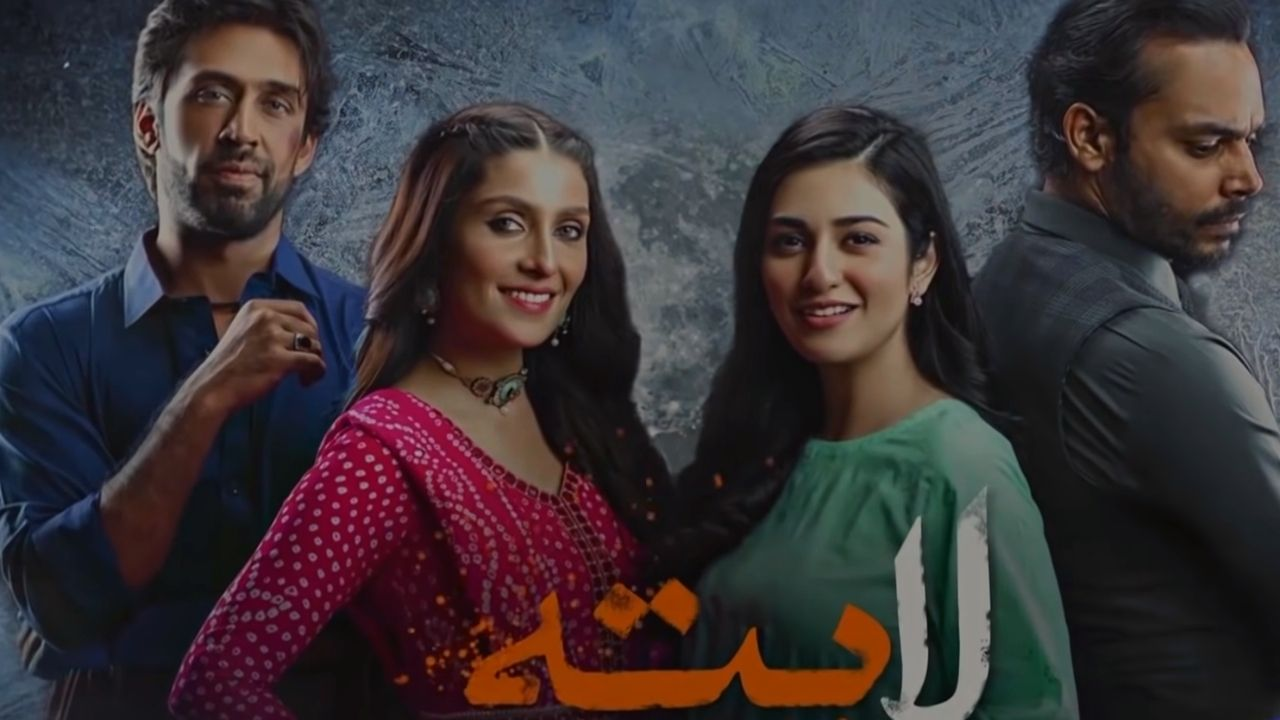 Laapata Episode 17