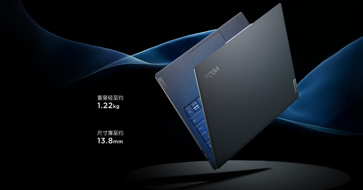 Lenovo Yoga 13s 2021 Price Features Specs Processor And Dolby Sound Window11 Edition