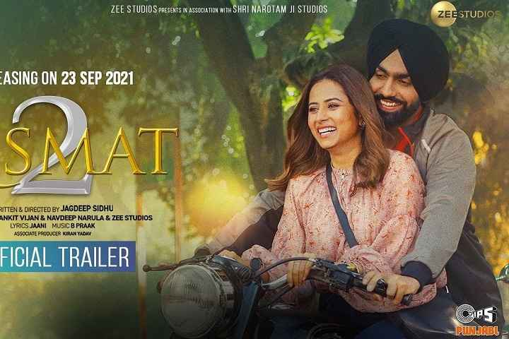 Qismat 2 Box Office Collection