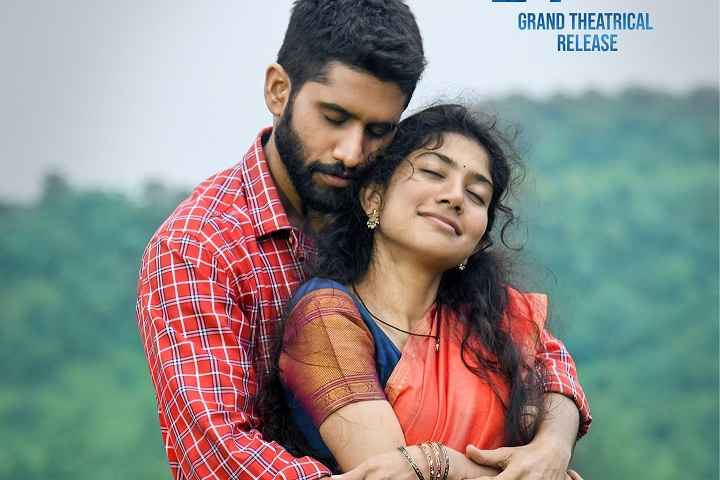 Telugu Love Story Box Office Collection